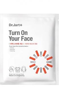 Маска с витамином С для насыщения энергией и тонуса Dermask Dr.Jart+