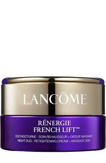 Ночной крем Renergie French Lift Lancome
