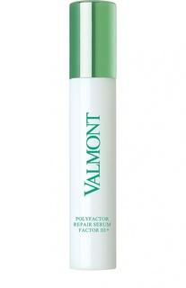 Полифакторная восстанавливающая сыворотка Фактор III+ Valmont
