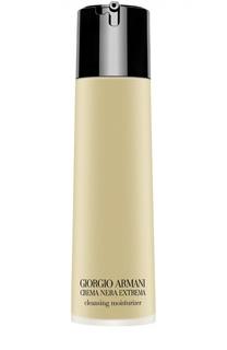 Очищающее гель-масло Crema Nera Extrema Giorgio Armani