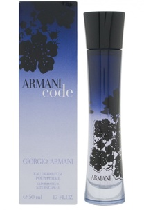 Парфюмерная вода Armani Code Giorgio Armani