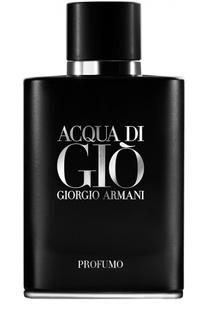 Парфюмерная вода Acqua Di Gio Profumo Giorgio Armani