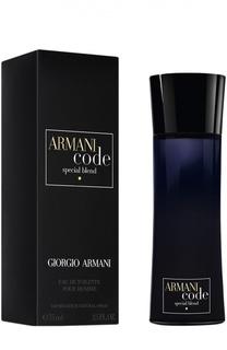 Туалетная вода Armani Code Homme Special Blend Giorgio Armani