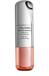 Лифтинг-крем интенсивного действия для кожи вокруг глаз Shiseido