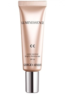 CC крем Luminessence, оттенок 3 Giorgio Armani