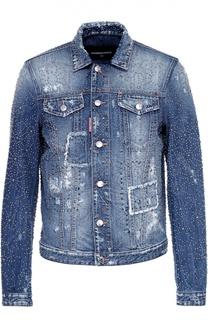 Джинсовая куртка с потертостями и заклепками Dsquared2