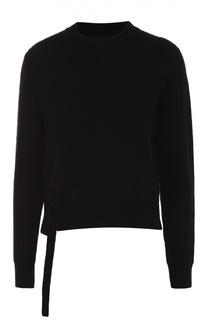 Пуловер фактурной вязки со шнуровкой Proenza Schouler