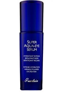 Сыворотка для глаз Super Aqua Guerlain