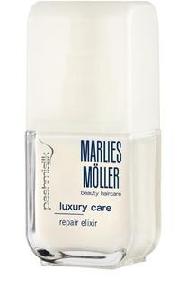 Восстанавливающая сыворотка для кончиков волос Marlies Moller