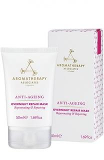 Ночная регенерирующая маска интенсивного действия Anti Ageing Overnight Repair Mask Aromatherapy Associates