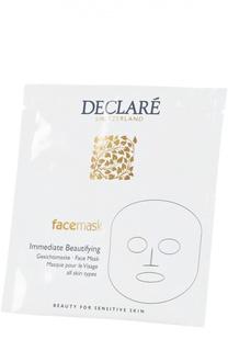 Маска для лица Immediate Beautifying Mask Face Declare