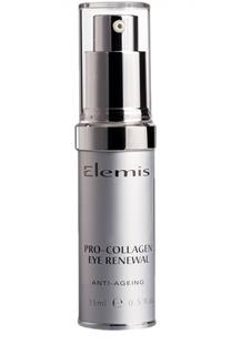 Крем для век Коррекция морщин Про-Коллаген Pro-collagen Eye Renewal Elemis