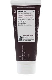 Молочко для тела Vanilla Cinnamon Body Milk Korres