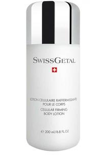 Крем для укрепления кожи тела Swissgetal