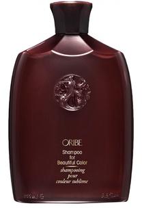 Шампунь для окрашенных волос Oribe