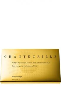 Антивозрастная маска для области вокруг глаз с частицами золота Chantecaille