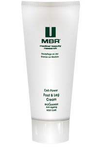 Крем для ног Cell-Power Foot&Leg Cream Medical Beauty Research