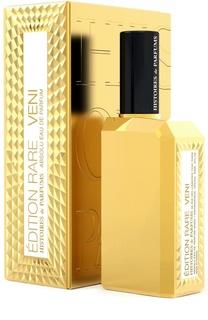 Парфюмерная вода Edition Rare Veni Histoires de Parfums