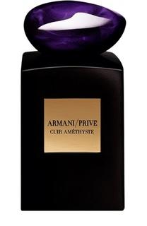 Парфюмерная вода Cuir Amethyste Giorgio Armani