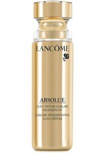 Сыворотка Absolue Sublime Regenerating Oleo-Serum Lancome