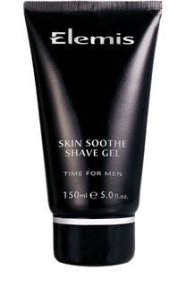 Гель для бритья Skin Soothe Shave Gel Elemis