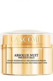 Ночной крем для лица Absolue Nuit Precious Cells Lancome