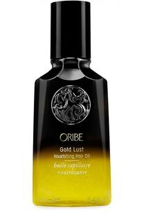 Питательное масло для волос Роскошь золота (мини-формат) Oribe