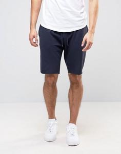 Темно-синие трикотажные шорты New Look - Темно-синий