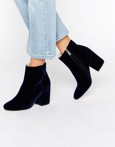 Ботинки на среднем каблуке Kurt Geiger Dancer - Темно-синий