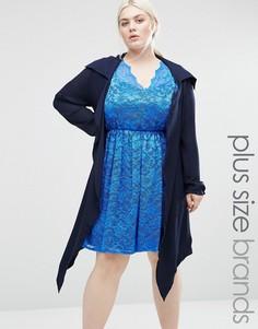 Куртка Lovedrobe Plus - Темно-синий