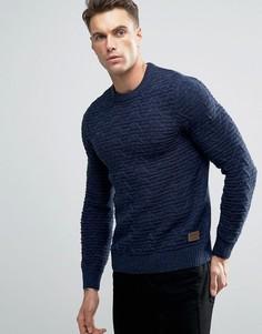 Джемпер крупной вязки в косичку Threadbare - Темно-синий