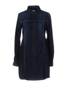 Короткое платье Hudson