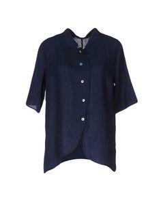 Pубашка LA Fabbrica DEL Lino