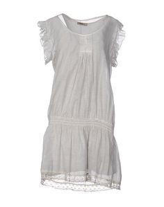 Платье до колена B.Yu