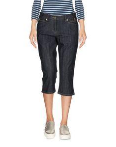 Джинсовые брюки-капри Conte OF Florence