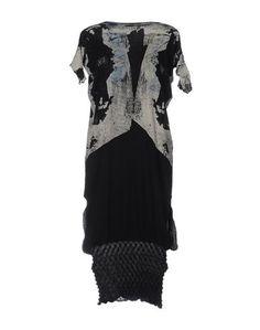 Платье до колена Lemuria
