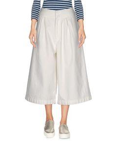 Джинсовые брюки-капри Tsumori Chisato