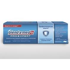 BLEND-A-MED Зубная паста ProExpert Профессиональная защита Нежная Мята 75 мл