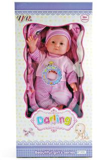 "Кукла ""Младенец"" Shantou Gepai"