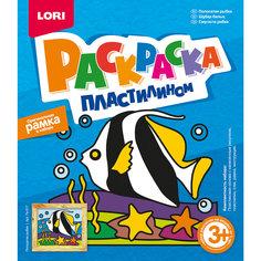 """Раскраска пластилином """"Полосатая рыбка"""" Lori"""