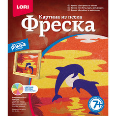 """Фреска-картина из песка """"Дельфины на закате"""" Lori"""