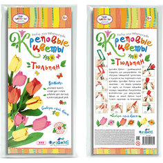 """Креповые цветы своими руками """"Тюльпан"""" 3 цвета в ассортименте Чудо Творчество"""