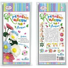 """Креповые цветы своими руками """"Лотос"""" 3 цвета в ассортименте Чудо Творчество"""
