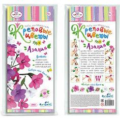 """Креповые цветы своими руками """"Азалия"""" 3 цвета в ассортименте Чудо Творчество"""