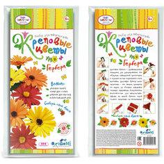 """Креповые цветы своими руками """"Гербера"""" 3 цвета в ассортименте. Чудо Творчество"""