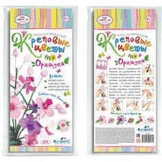 """Креповые цветы своими руками """"Орхидея"""" 3 цвета в ассортименте. Чудо Творчество"""