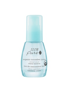 Сыворотки 100% Pure