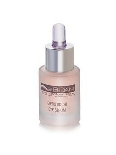 Сыворотки ELDAN cosmetics