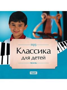 Музыкальные диски ИДДК