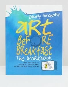 Art Before Breakfast - Рабочая тетрадь - Мульти Books
